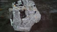 КПП автоматическая Daihatsu Mira L275S KF-VE Фото 2