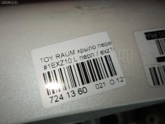 Крыло переднее Toyota Raum EXZ10 Фото 4