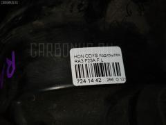 Подкрылок Honda Odyssey RA3 F23A Фото 2