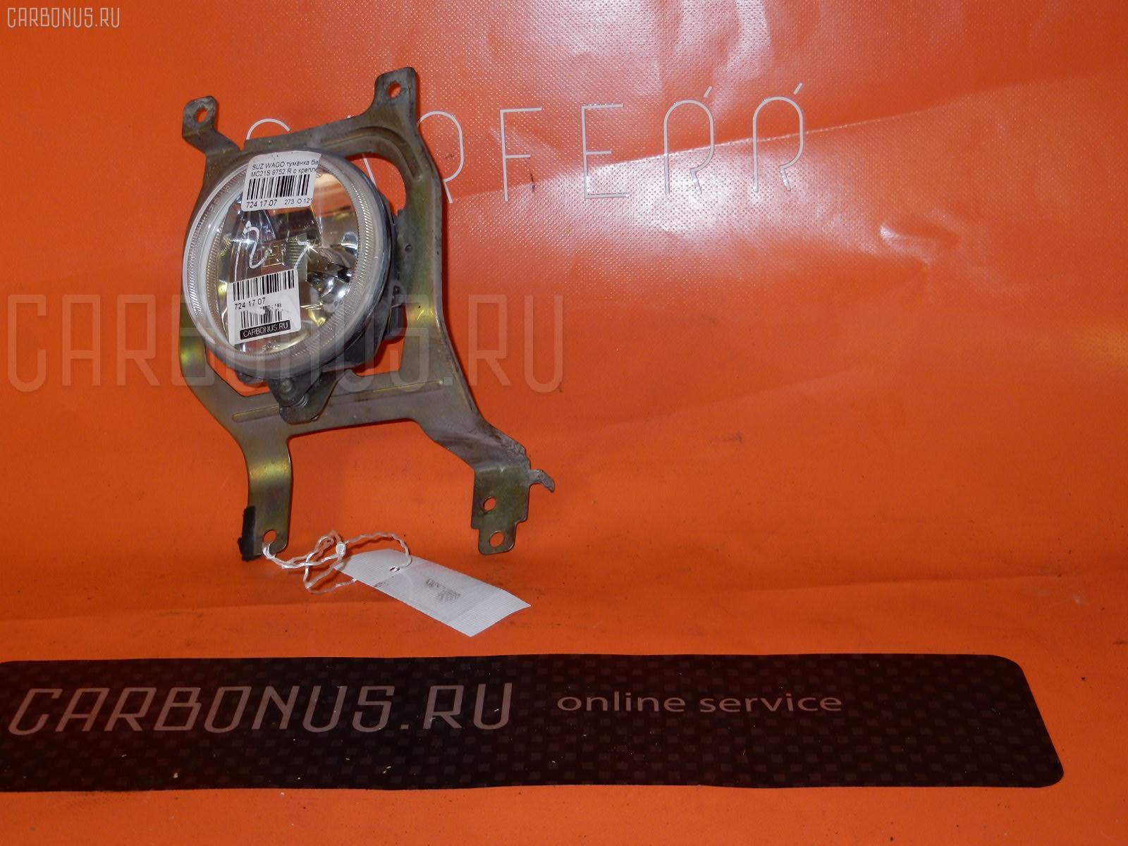 Туманка бамперная SUZUKI WAGON R MC21S Фото 4