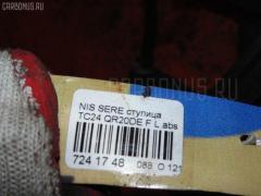 Ступица Nissan Serena TC24 QR20DE Фото 2