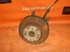 Тормозной диск HONDA STEPWGN RF2 B20B Фото 2
