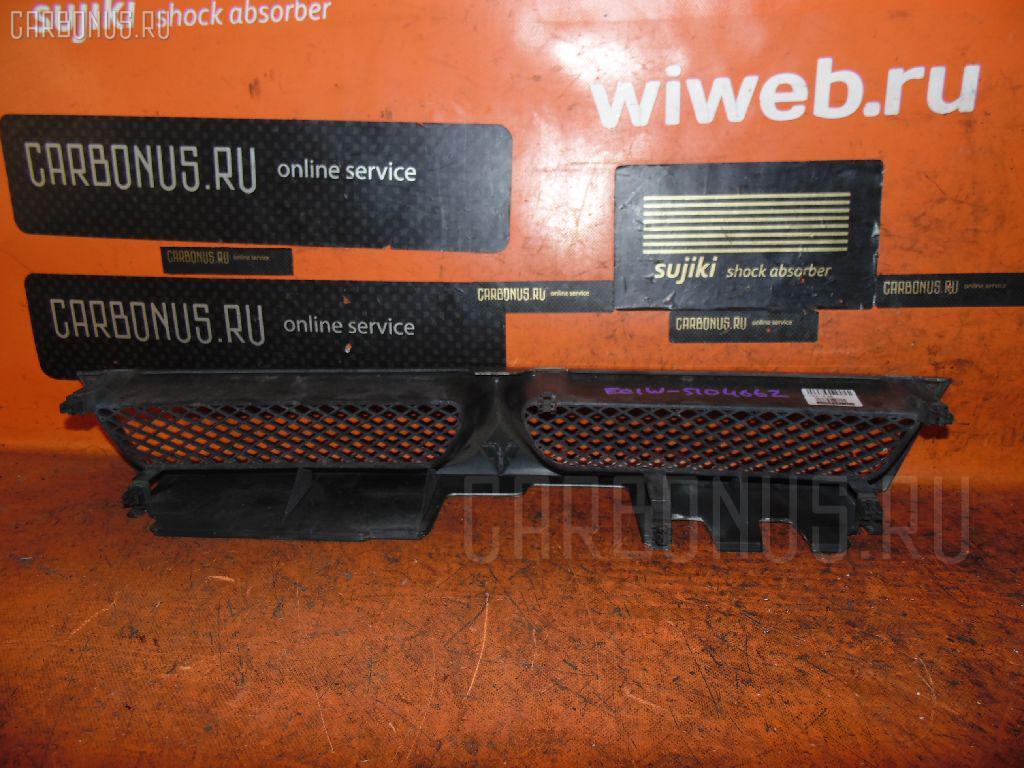 Решетка радиатора MITSUBISHI LEGNUM EC1W. Фото 8