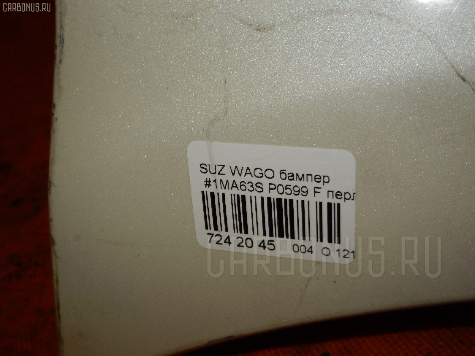 Бампер SUZUKI WAGON R PLUS MA63S Фото 5
