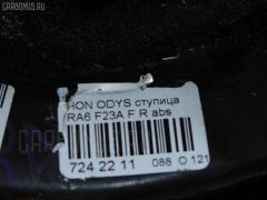 Ступица Honda Odyssey RA2 F23A Фото 3