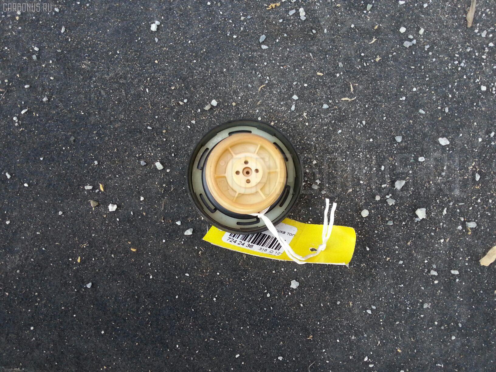 Крышка топливного бака HONDA ODYSSEY RA1 Фото 1