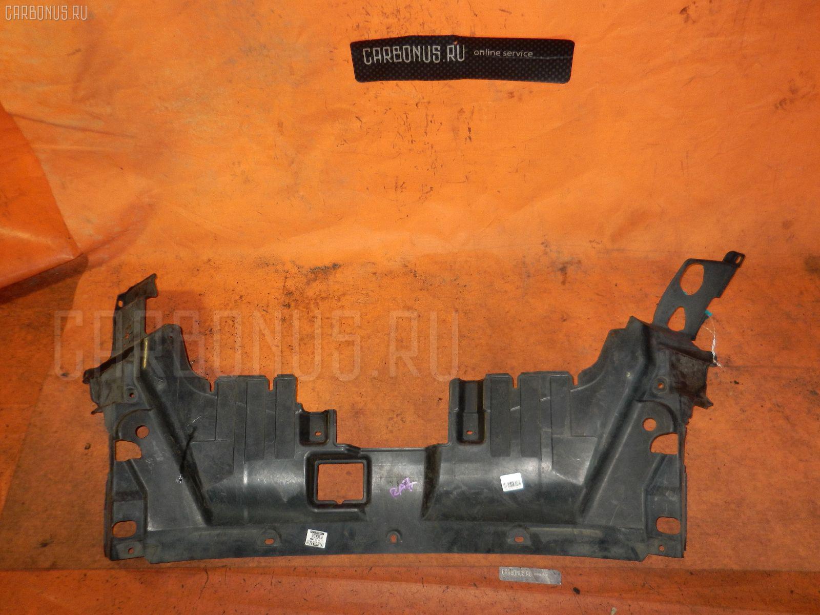 Защита двигателя HONDA ODYSSEY RA7 F23A. Фото 10