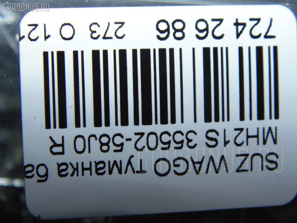 Туманка бамперная SUZUKI WAGON R MH21S Фото 5