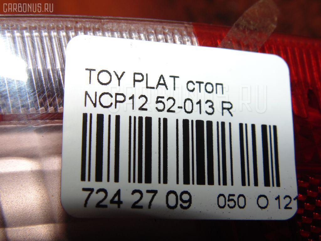 Стоп TOYOTA PLATZ NCP12 Фото 6