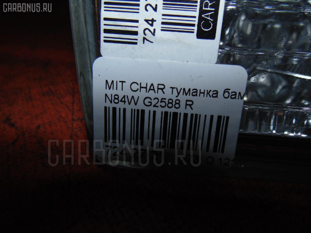 Туманка бамперная MITSUBISHI CHARIOT GRANDIS N84W Фото 4
