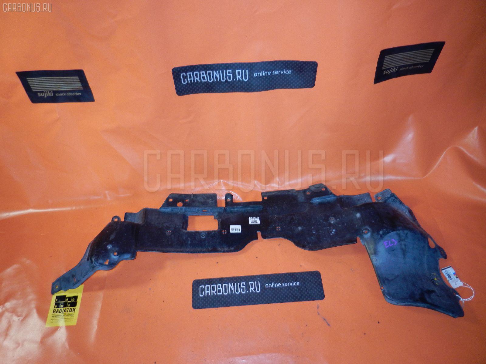 Защита двигателя HONDA ORTHIA EL3 B20B. Фото 10