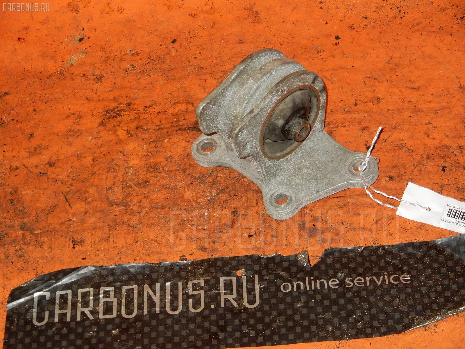 Подушка двигателя MITSUBISHI CHARIOT GRANDIS N94W 4G64. Фото 2