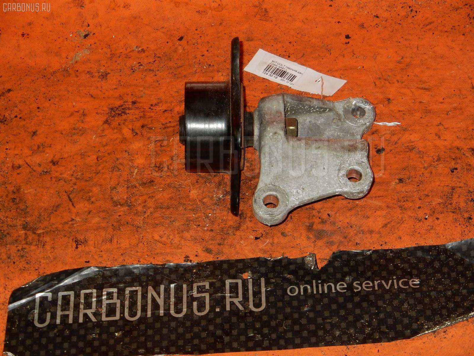 Подушка двигателя MITSUBISHI COLT PLUS Z24W 4A91 Фото 1
