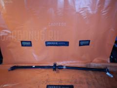Кардан MITSUBISHI COLT PLUS Z24W 4A91 Фото 1