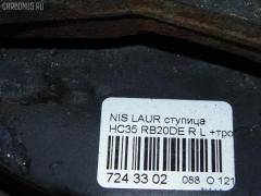 Ступица NISSAN LAUREL HC35 RB20DE Фото 3