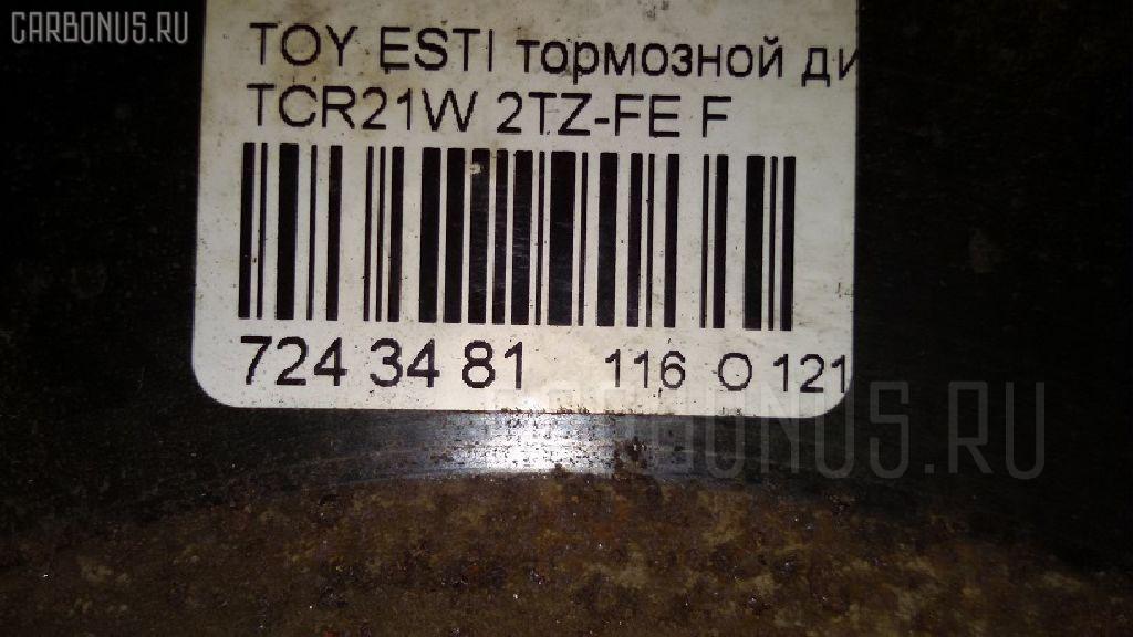 Тормозной диск TOYOTA TOWNACE NOAH SR50G 3S-FE Фото 3