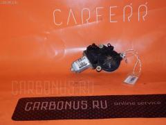 Стеклоподъемный механизм HONDA CR-V RD1 Фото 2