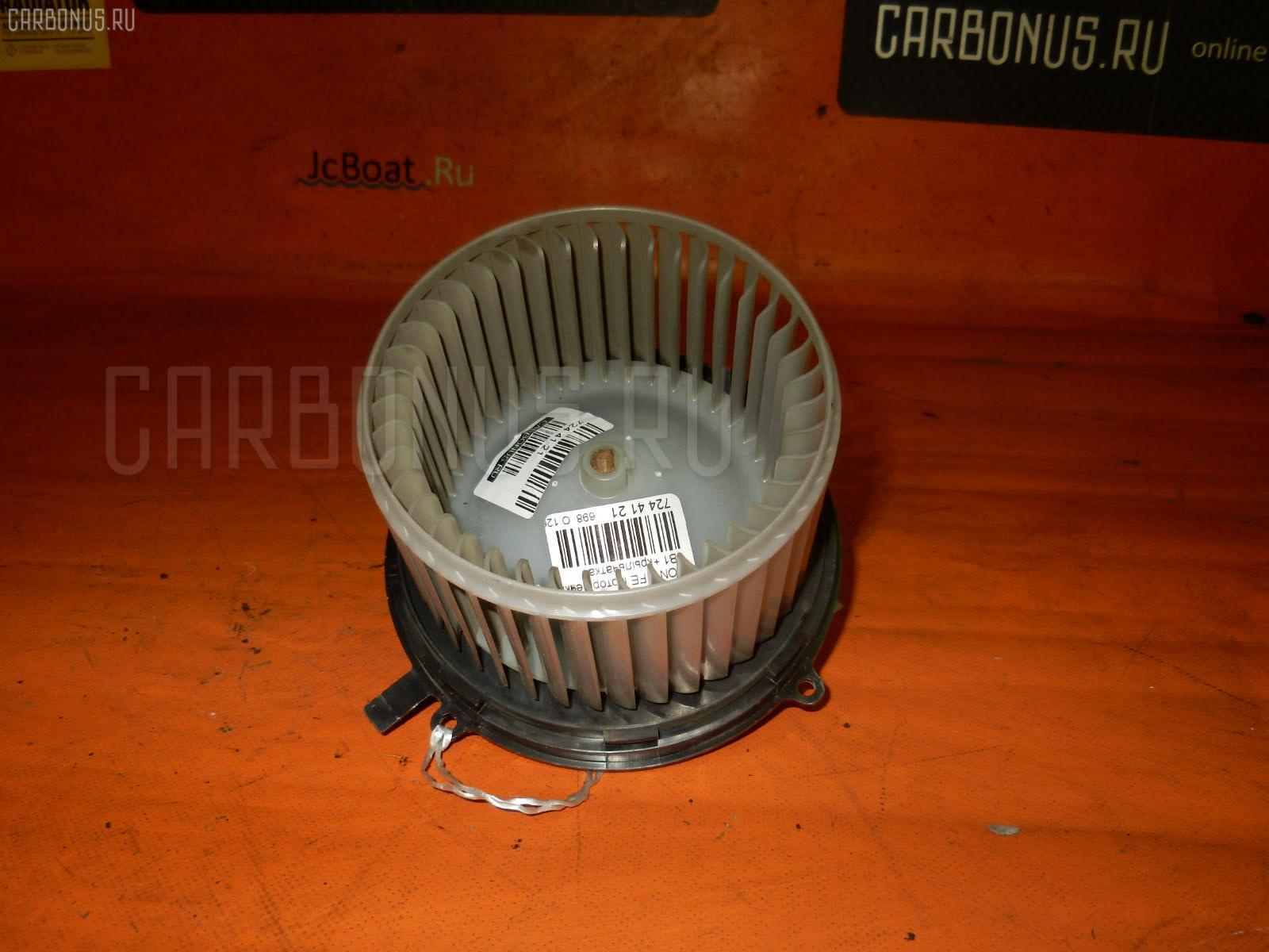 Мотор печки HONDA LIFE JB1 Фото 2