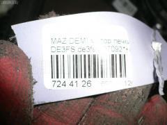 Мотор печки Mazda Demio DE3FS Фото 4