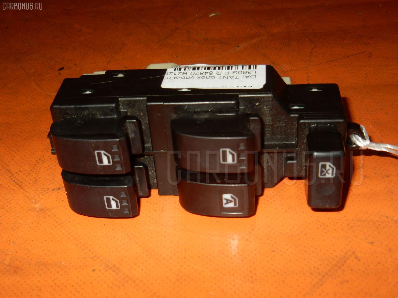 Блок упр-я стеклоподъемниками DAIHATSU TANTO L360S Фото 1
