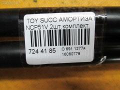 Амортизатор двери TOYOTA SUCCEED NCP51V Фото 2
