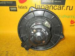 Мотор печки Toyota Caldina AZT246W Фото 2
