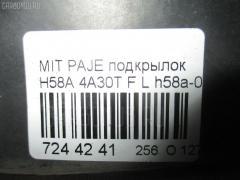 Подкрылок Mitsubishi Pajero mini H58A 4A30T Фото 2