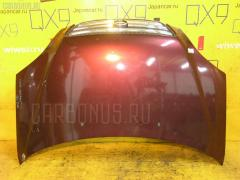 Капот TOYOTA NADIA SXN10 Фото 1