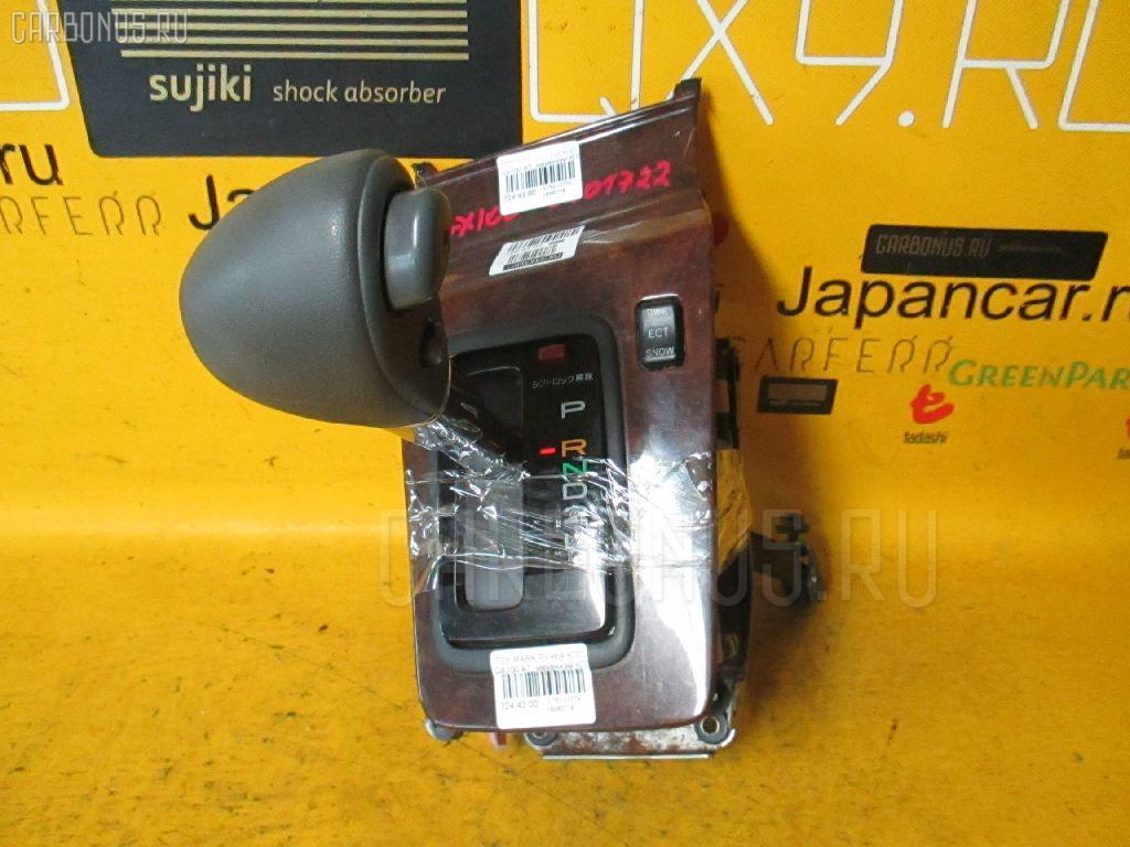 Ручка КПП TOYOTA MARK II GX100 Фото 2