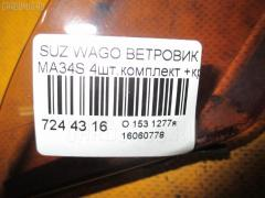 Ветровик Suzuki Wagon r solio MA34S Фото 6