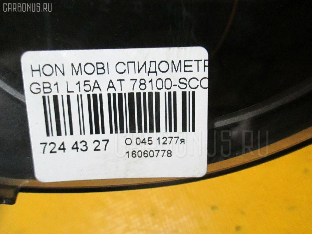 Спидометр HONDA MOBILIO GB1 L15A Фото 3