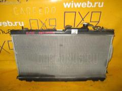 Радиатор ДВС Subaru Impreza wagon GG2 EJ152 Фото 1