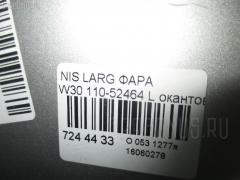 Фара Nissan Largo W30 Фото 3