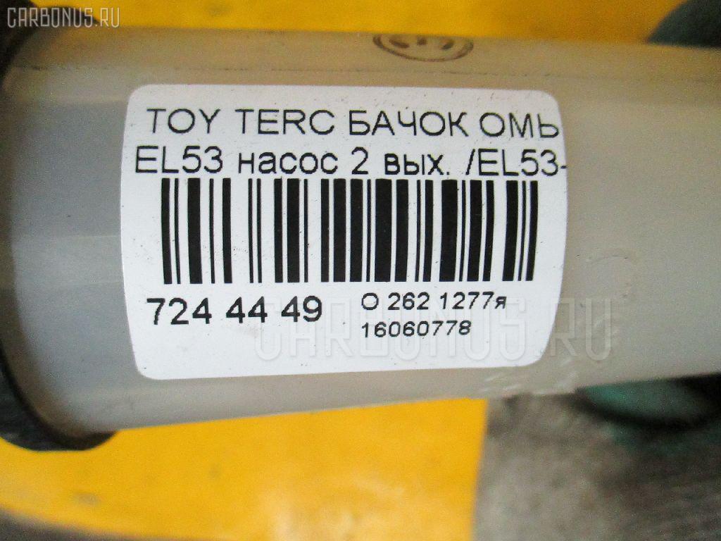 Бачок омывателя TOYOTA TERCEL EL53 Фото 3
