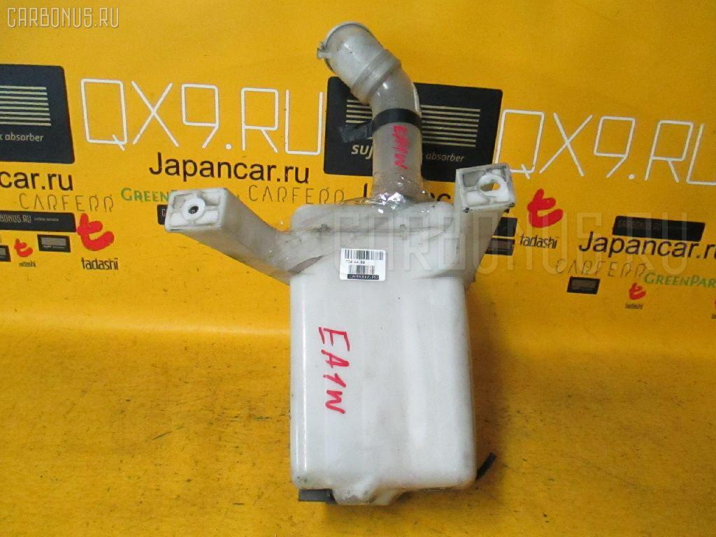 Бачок омывателя MITSUBISHI LEGNUM EA1W. Фото 4