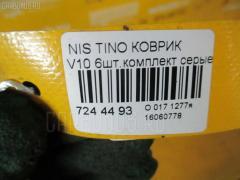 Коврик Nissan Tino V10 Фото 3