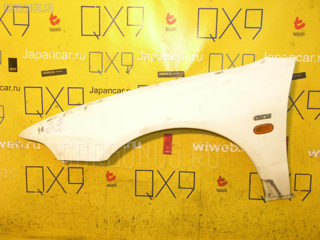 Крыло переднее Mitsubishi Legnum EA1W Фото 1