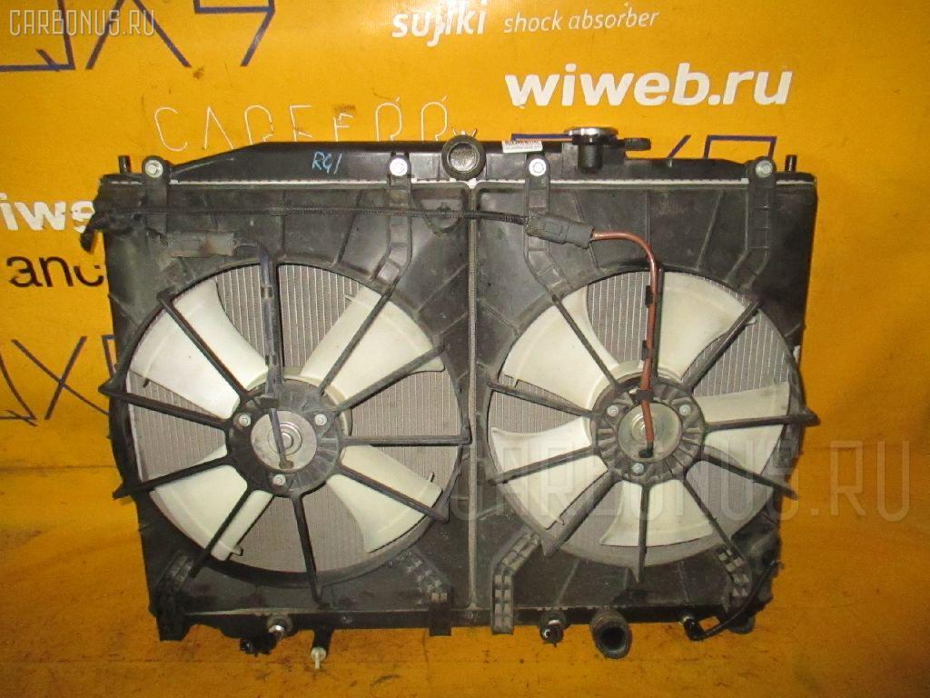 Радиатор ДВС HONDA STEPWGN RG1 K20A Фото 4