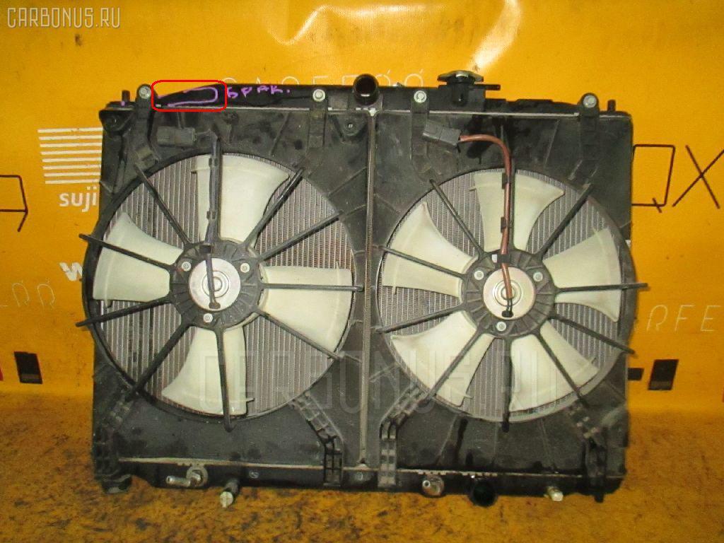 Радиатор ДВС HONDA STEPWGN RG1 K20A Фото 2