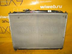 Вентилятор радиатора ДВС Honda Stepwgn RG1 K20A Фото 3