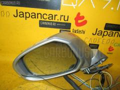 Зеркало двери боковой Honda Stepwgn RG1 Фото 1
