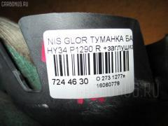 Туманка бамперная Nissan Gloria HY34 Фото 3