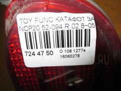 Катафот заднего бампера TOYOTA FUNCARGO NCP20 Фото 3