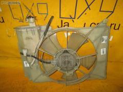 Вентилятор радиатора ДВС TOYOTA FUNCARGO NCP20 2NZ-FE Фото 1
