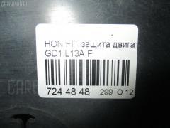 Защита двигателя Honda Fit GD1 L13A Фото 2