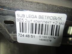 Ветровик Subaru Legacy b4 BE5 Фото 3