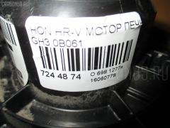 Мотор печки Honda Hr-v GH3 Фото 3