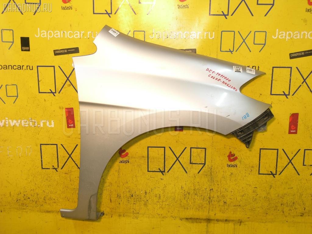 Крыло переднее HONDA EDIX BE1. Фото 5