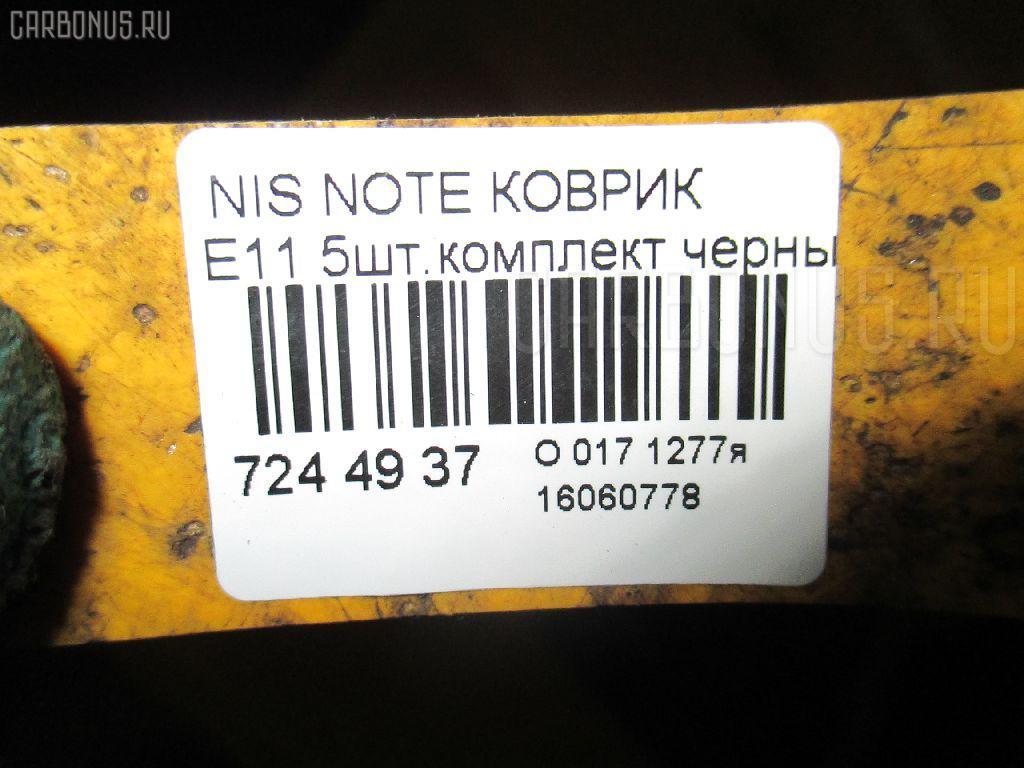 Коврик NISSAN NOTE E11 Фото 3