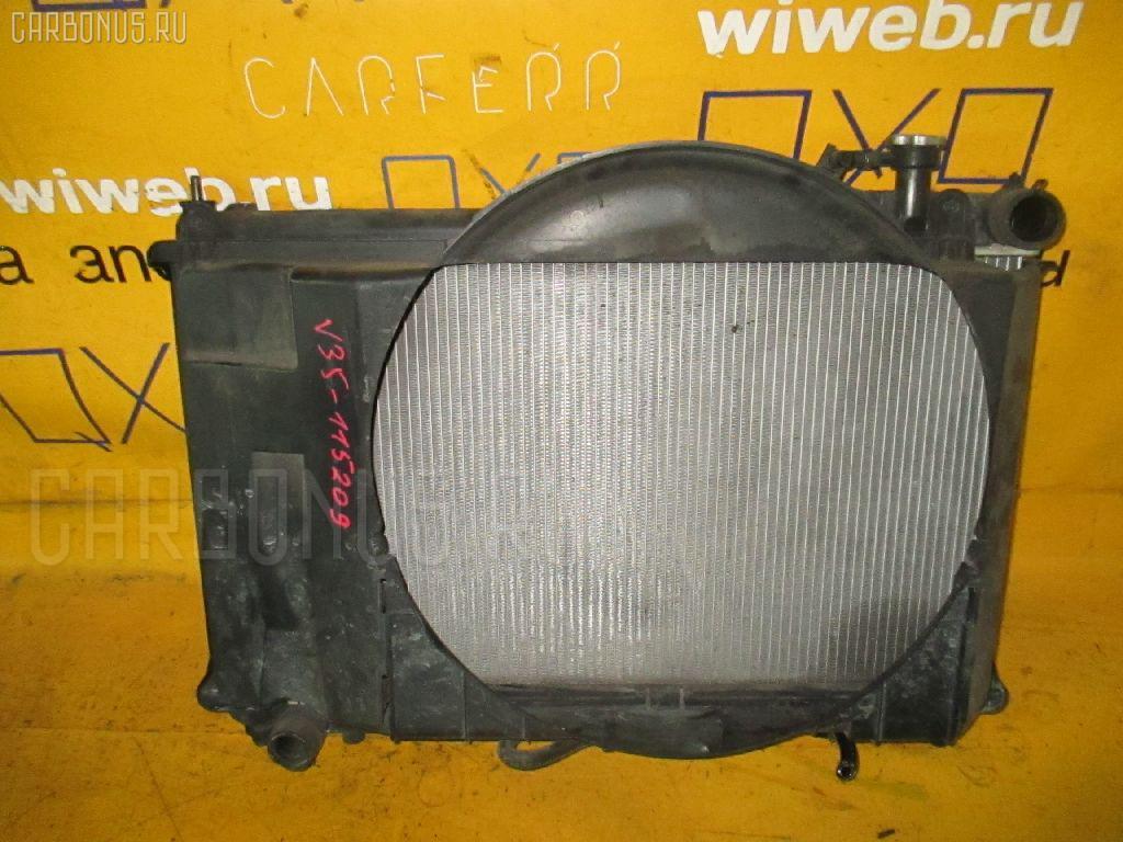 Радиатор ДВС NISSAN SKYLINE V35 VQ25DD Фото 1